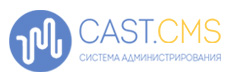 CAST.CMS