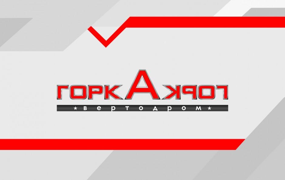 Создание сайтов дизайн логотипов визиток брендинг ребрендинг как сделать бесплатный сайт визитку