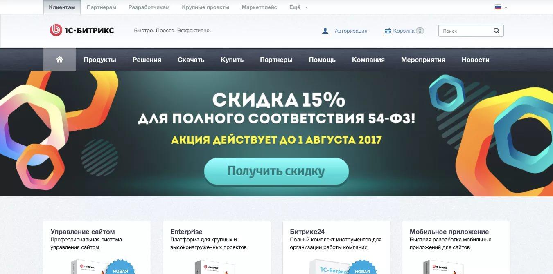 хостинг серверов minecraft 3 рубля слот